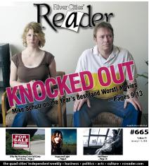 Reader issue #665