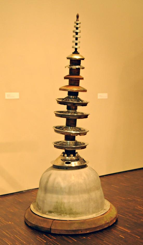 'Capagoda,' by Terry Rathje
