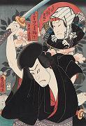 Kunisada's Actors from Konjuyakuji Tegashiwa