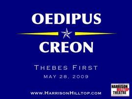 Oedipus Rex poster art